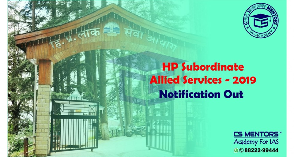 HP Subordinate Allied Services